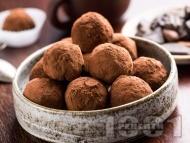 Домашни бонбони трюфели с черен шоколад, сметана и какао